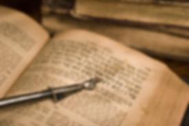La oración en hebreo antiguo libro
