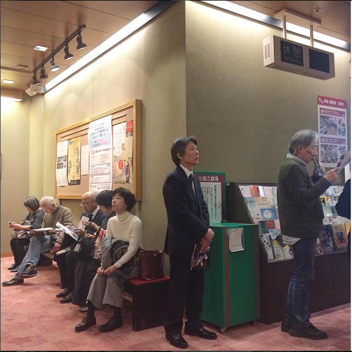 Viaje a Japon 8