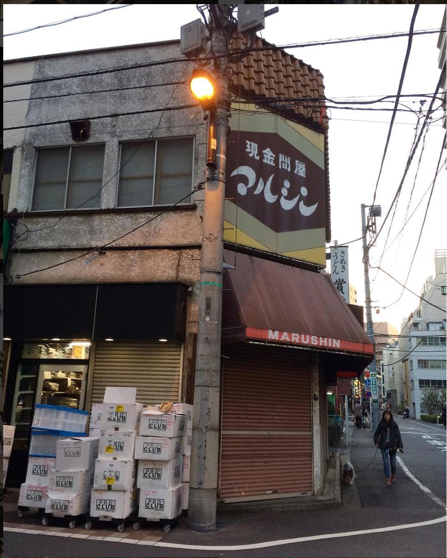 Viaje a Japon 12