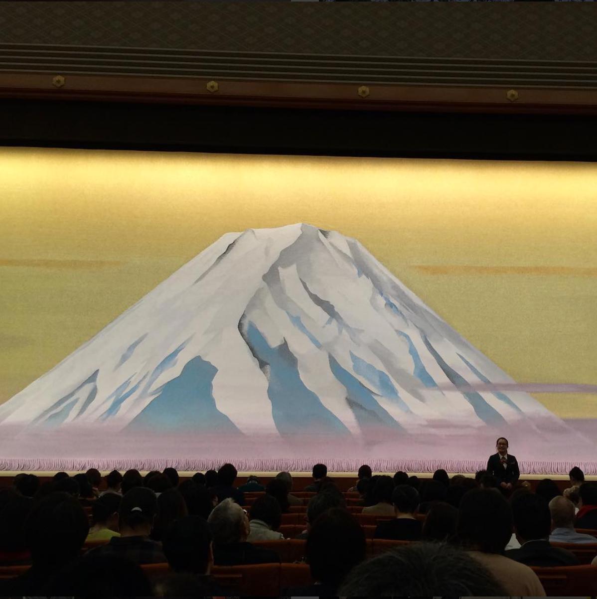 Viaje a Japon 2