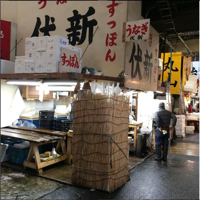 Viaje a Japon 10