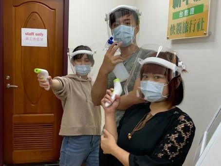 防疫模範生?:新冠疫情後,新中旅快簽希望防疫跟政府一樣好!