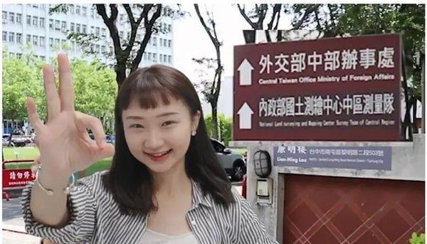 台中外交部,某網友拿到護照後表示附近就可以辦理台胞證
