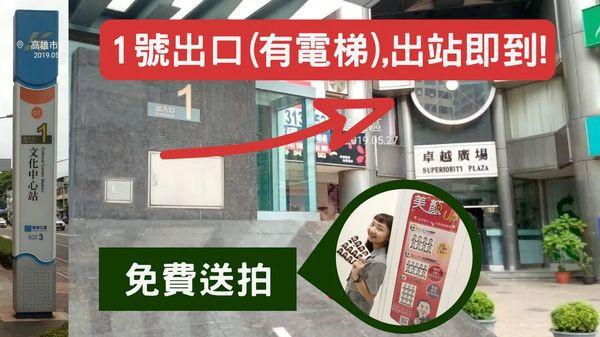 台胞證在高雄申請-文化中心-卓越廣場