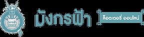 header-logo-lg.webp
