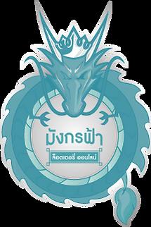 bluedragon-icon (1).webp