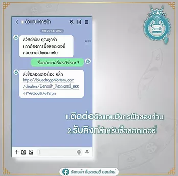 S__15237211.webp