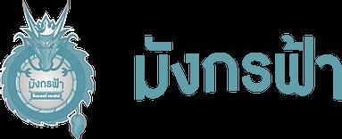header-logo-sm.webp