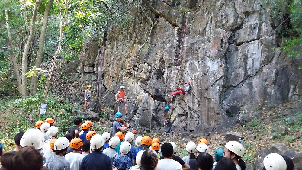 Rock Climbing Demo