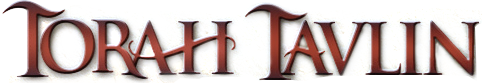 logo_torah.png