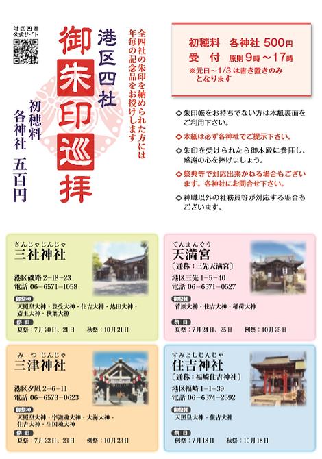 leaflet1.png