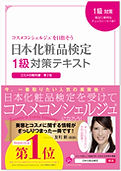 textbook2_img01.jpg