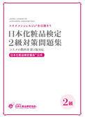 textbook_book03.jpg