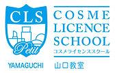 yamagushi_logo.jpg