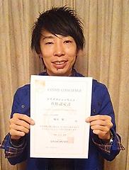 橋本さん.png