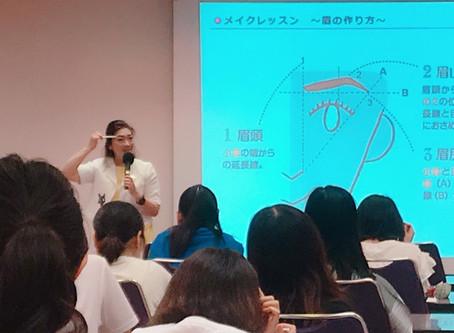 先日の協会主催:東京検定説明会にて