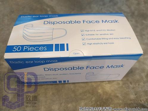 中國-一次性口罩(Disposable Face Mask)-3F50