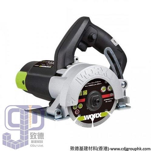 """德國""""WORX""""威克士-電動工具-110mm雲石機(1400W)-220V-WU072"""