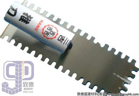 """中國""""HANS""""三吉-泥水灰池系列-六厘有牙批池-A01901(TV)"""