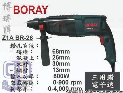"""中國""""BORAY""""博瑞牌-電子速三用電鑽(三腳插頭)-Z1ABR26SRE(AE)"""