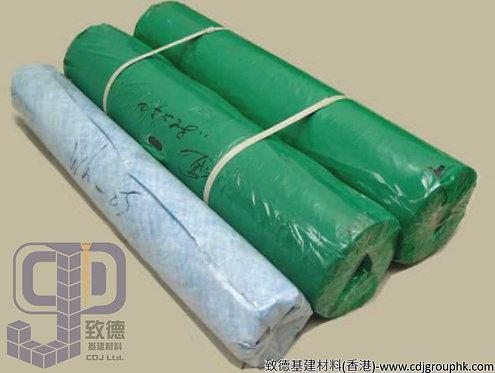 中國-馬路膠紙(黑色,灰色,透明)-0610025(AE)