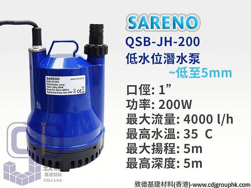 """中國""""SARENO""""-1吋低水位潛水泵(只限清水)-220V-097500(AE)"""