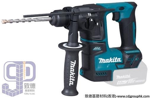 """日本""""MAKITA""""牧田-電動工具-17mm(11/16吋)充電式電錘-DHR171Z"""