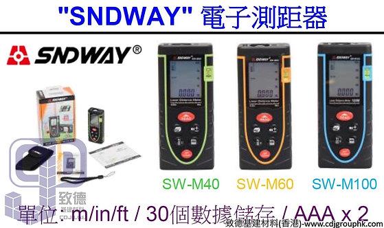 """中國""""SNDWAY""""-電子測距器(電子尺)-SWM40100"""