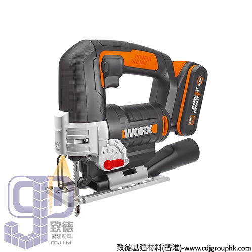 """德國""""WORX""""威克士-電動工具-20V鋰電曲線鋸-WX543.1"""