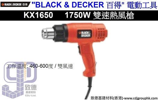 """美國""""BLACK & DECKER""""百得-電動工具-1750W雙速熱風槍-KX1650"""