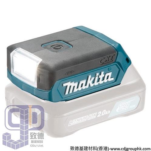 """日本""""MAKITA""""牧田-電動工具-充電式LED手電筒-ML103"""