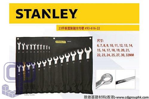 """美國""""STANLEY""""史丹利-23件套裝令梗(公制8-32mm)-99505(AE)"""