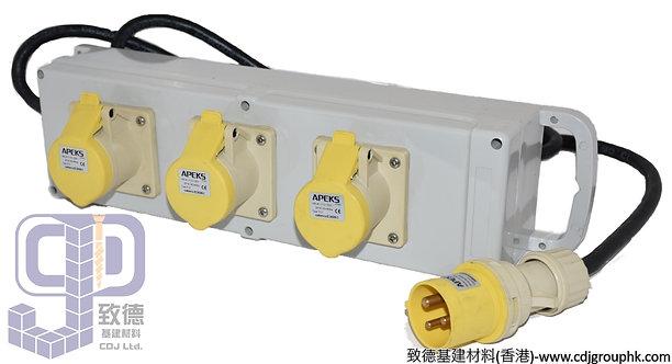 """中國""""APEKS""""-110V 防水蘇配電膠箱16A-3Px3位(IP44)-940206"""