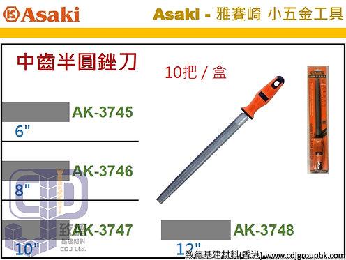 """中國""""Asaki'雅賽崎-中齒半圓銼刀-AK3745464748(STMW)"""