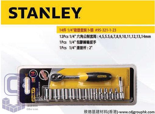 """美國""""STANLEY""""史丹利-14件吸塑套裝卜頭(公制1/4寸)-99149(AE)"""