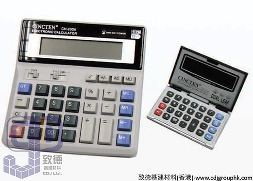 """中國""""CINCTEN""""新成通-太陽能計數機(大.CN-200A)-35010(AE)"""