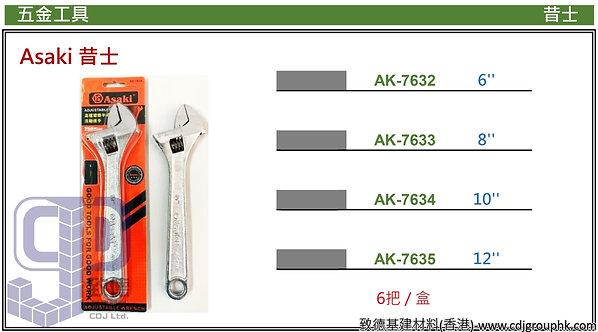 """中國""""Asaki""""雅賽崎-6至12吋昔士(活動板手)-AK76325(STMW)"""