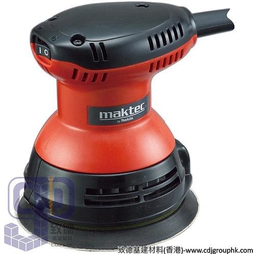 """日本""""MAKITA""""牧田(MAKTEC-牧科)-電動工具-125mm(5吋)平板軌道砂光機-220V-MT922"""