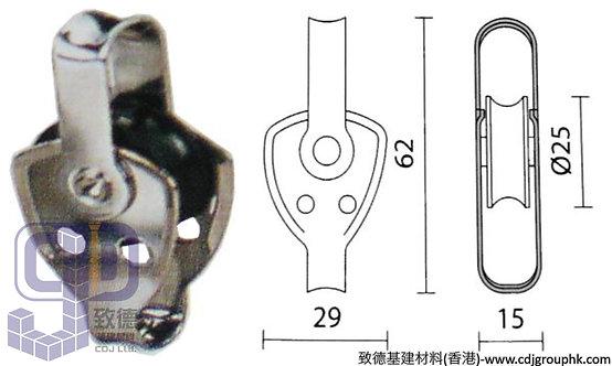 中國-白鋼輕型羅(29x62x15mm)-TK296215(WIP)
