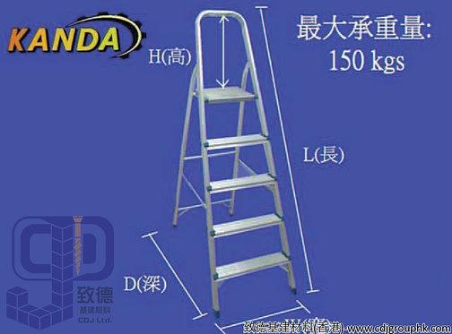 """中國""""KANDA""""-荷式扶手梯(3,4,5,6,7,8級,每級9吋)-1030123450(AE)"""