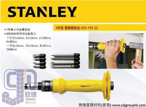 "美國""STANLEY""史丹利-衝擊螺絲批(9件)-99260(AE)"