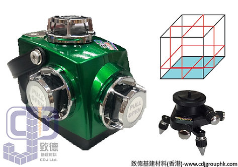 """中國""""MUJINGFANG""""木井方-3D鐳射專業型平水儀(紅光)-WT4433G(VT)"""