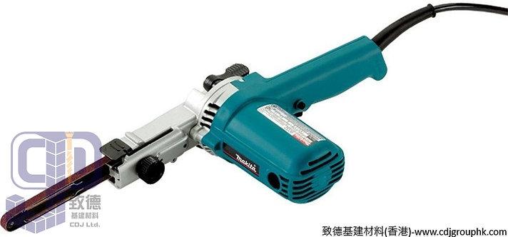"""日本""""MAKITA""""牧田-電動工具-9x533mm(3/8吋x21吋)帶式砂光機-9032"""