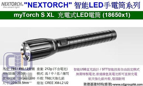 "中國""NEXTORCH""-智能LED手電筒系列-myTorch S XL 充電式LED電筒(18650 x 1)-myTorch S XL"