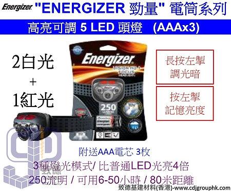 """美國""""ENERGIZER""""勁量-電筒系列-高亮可調5 LED頭燈(AAAx3)-HDD32"""