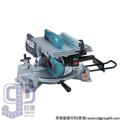 "日本""MAKITA""牧田-電動工具-260mm(10-1/4吋)兩用平台斜切鋸-110V-LH1040"