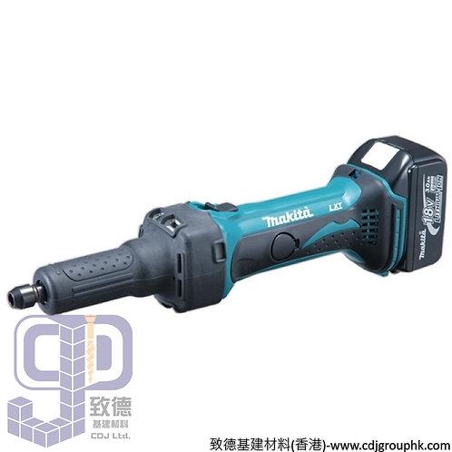"""日本""""MAKITA""""牧田-電動工具-6mm充電式電磨-DGD800RME"""