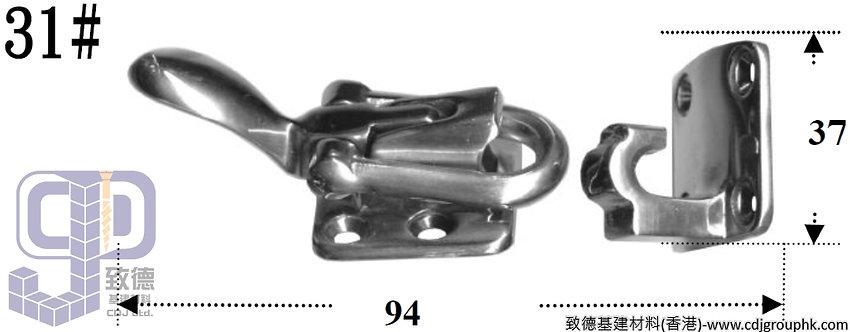 中國-白鋼#31箱扣配彈簧(37x94mm)-TKBX031(WIP)