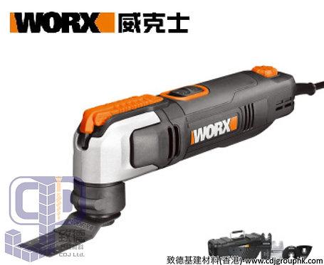 """德國""""WORX""""威克士-電動工具-250W多功能切割機(萬用寶)工具箱套裝-220V-WX686"""