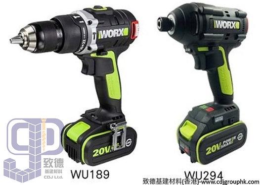 """德國""""WORX""""威克士-電動工具-13mm鋰電20V衝擊電鑽<無碳刷>+鋰電20V起子機<無碳刷>(套裝)-WU937"""